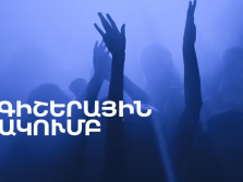 Yerevan's invisible night clubs