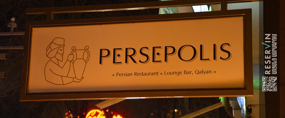 Persepolis: new restaurant with Iranian cuisine