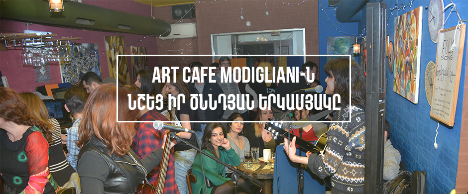 Art Cafe Modigliani's second anniversary