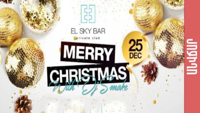 Merry Christmas with Dj Smoke