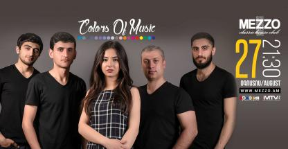 Colors of Music at Mezzo