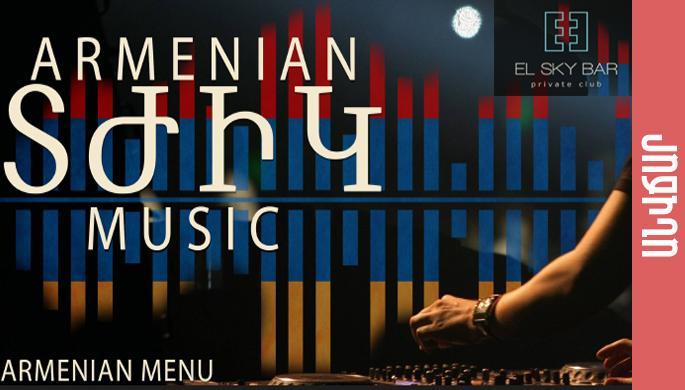 Armenian ՏԺԻԿ music