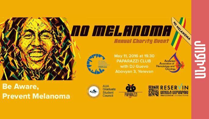 Մելանոմայի համաշխարհային օրը. եղե՛ք իրազեկ և կանխարգելեք այն