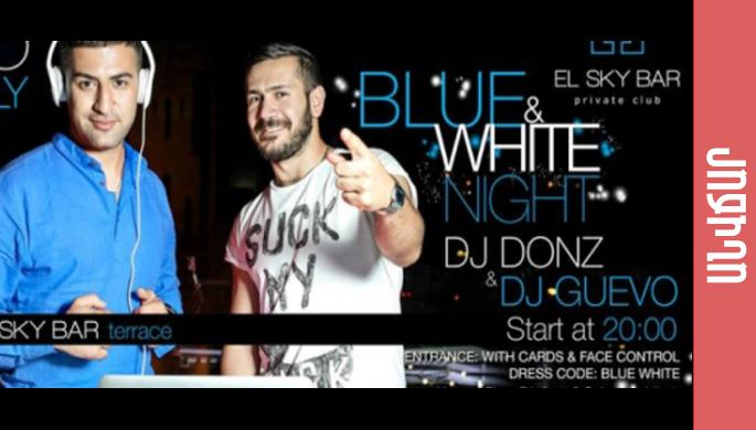 Blue & White night at El Sky Bar