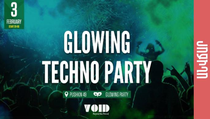 Glowing Techno Party