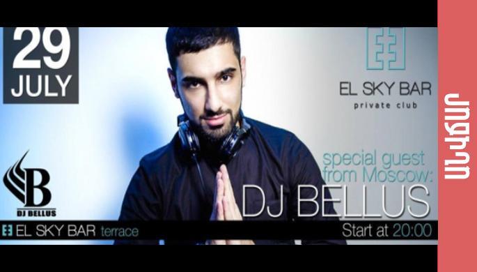 DJ Bellus