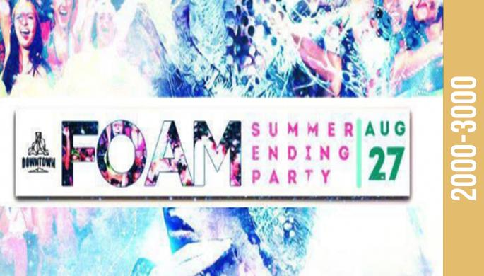 FOAM | Summer Ending Party