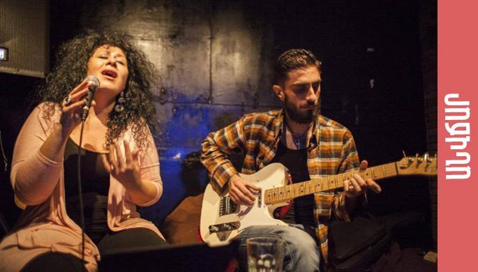 Rena De Acoustic Duo at Tiki!