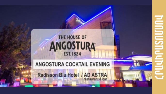 Angostura Cocktail Evening