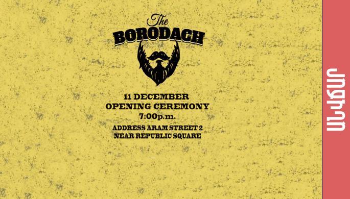 Borodach CLUB Opening Ceremony