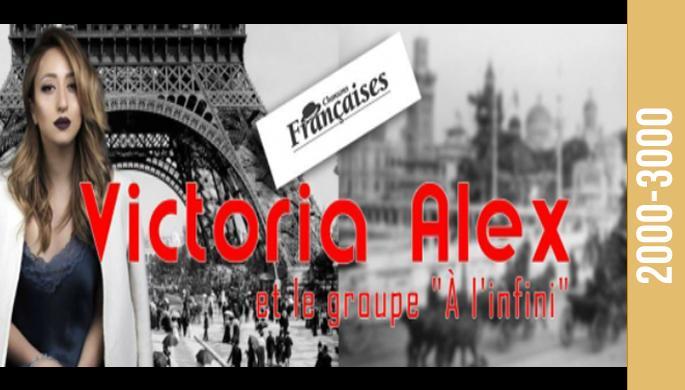 Chanson Francaise - Victoria Alex&A l'infini band at Yans