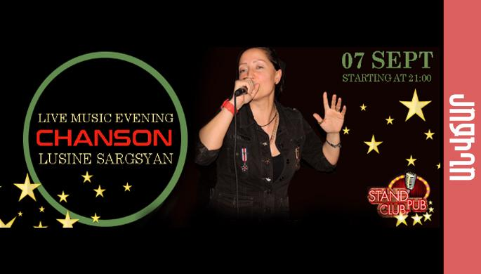 Live chanson evening with Lusine Sargsyan