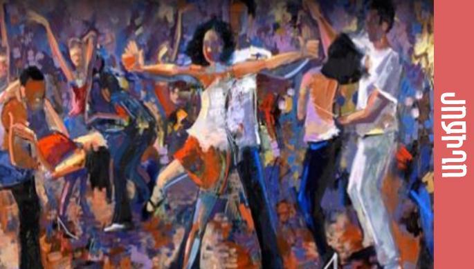 Break Dance vs Salsa