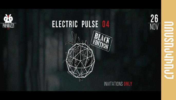 Electric Pulse 04