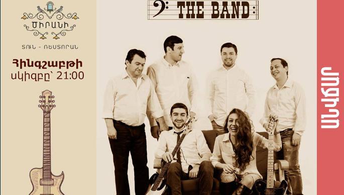The Band at Tsirani Home