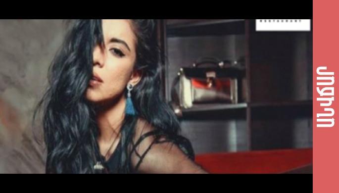 Best Latin Hits by Ivonne Fernandez