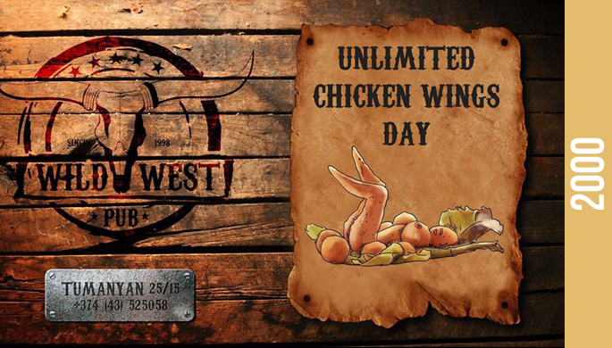Unlimited chicken wings day