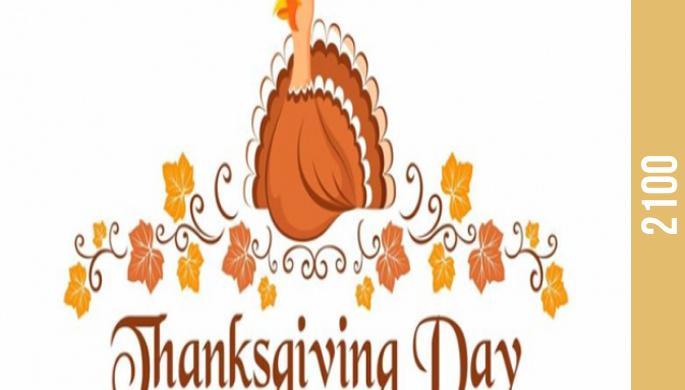 Երախտագիտության օր (Thanksgiving Day)