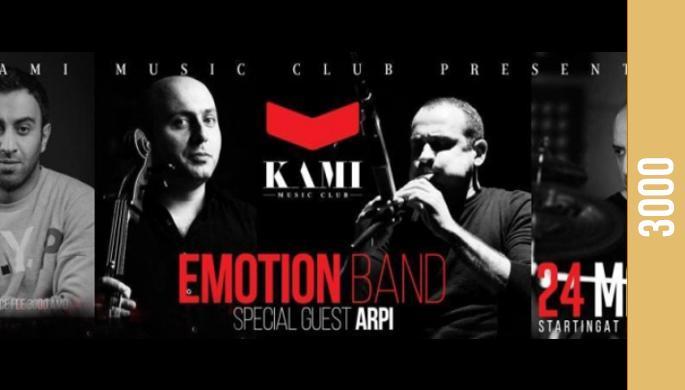 Emotion band at Kami