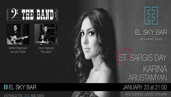 ST. SARGIS DAY with THE BAND | KARINA ARUSTAMYAN
