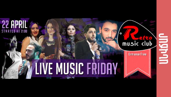 Live Music Friday at Retro Music Club