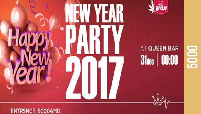New Year Party #Queen Bar