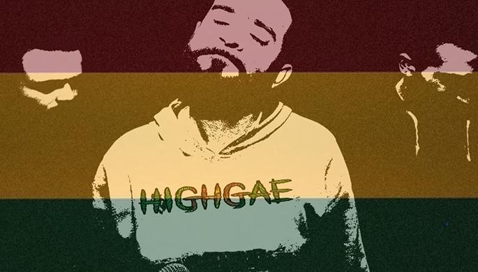 Highgae live concert B4room