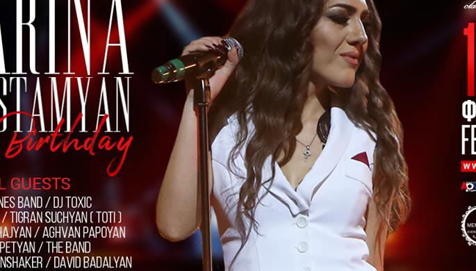 Karina Arustamyan Birthday at Mezzo!