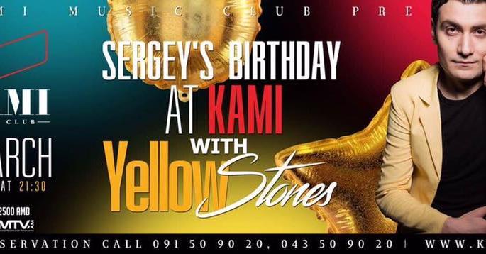 Sergey's Birthday feat. Yellow Stones
