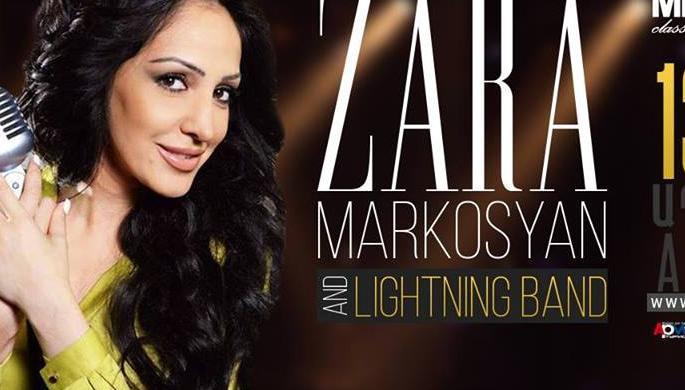 The Lightning Band at Mezzo!