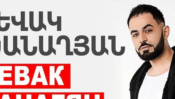 Sevak Khanaghyan concert at Yans Music Hall