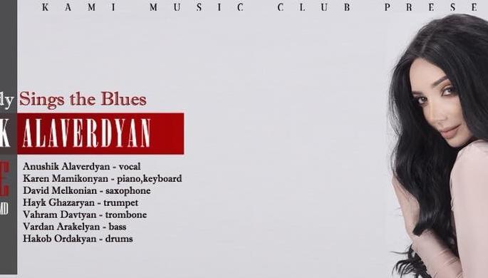 Anushik Alaverdyan - Lady Sings Blues
