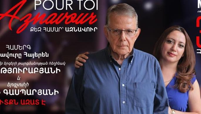 Pour Toi Aznavour at Mezzo! // Քեզ համար՝ Ազնավուր