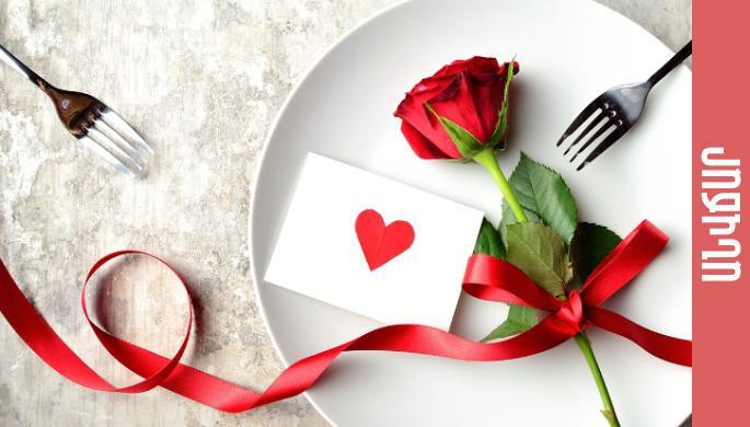 Valentine's Day At Vahakni
