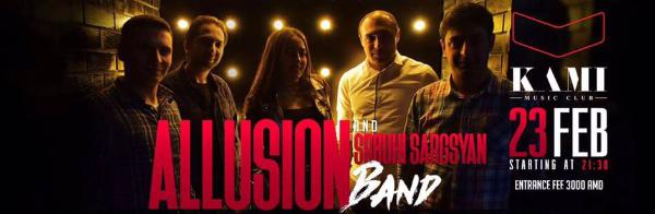 Allusion Band and Srbuhi Sargsyan