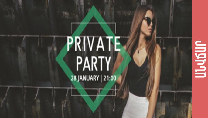 Private Party