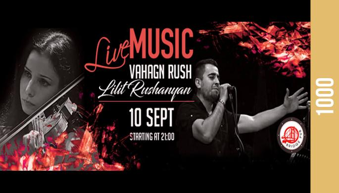 Special Saturday: Vahagn Rush & Lilit Rushanyan