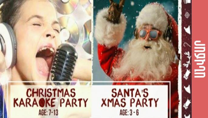 Christmas Karaoke Party / Santa's Xmas Party