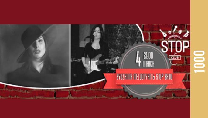 Syuzanna Melqonyan & Stop band