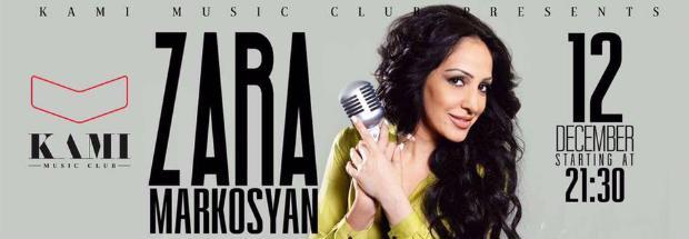 Zara Markosyan