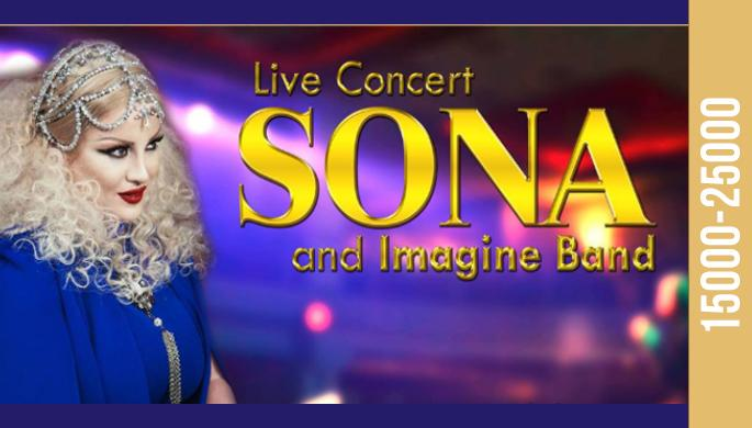 Sona and Imagine Band