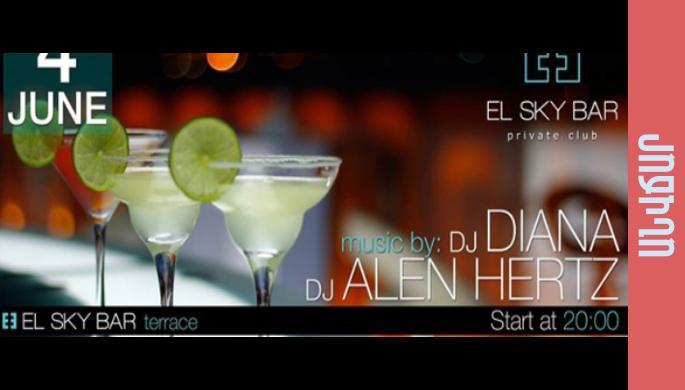 DJ Diana & DJ Alen Hertz