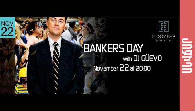 Bankers Day Party