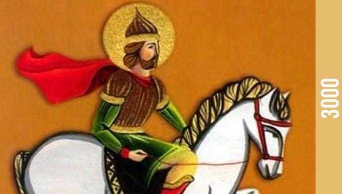 Սուրբ Սարգսի տոնը՝ Պերսեպոլիս ռեստորանում