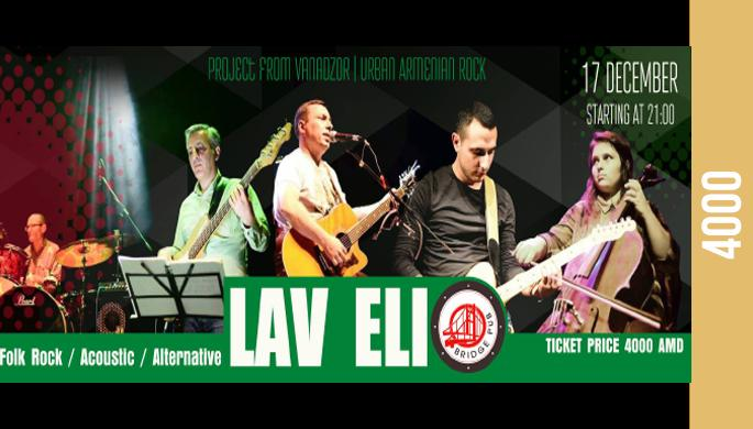 Lav Eli armenian rock band