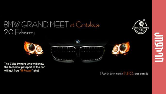 BMW Grand Meet