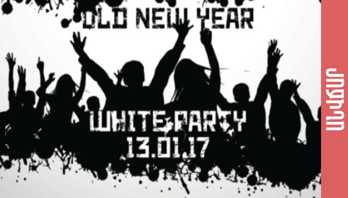 Old New Year White Party