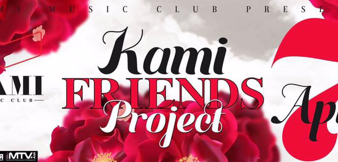 April 7th with KAMI Friends Project