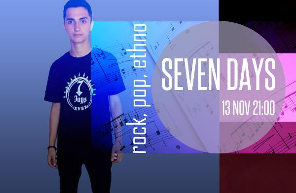 Sergey Arzumanyan & Seven Days