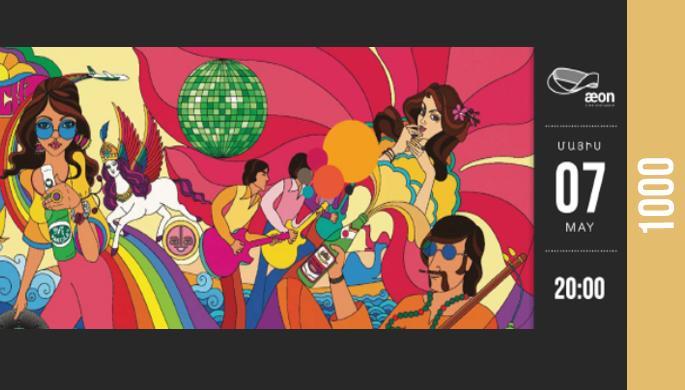70-ականների երեկույթ / 70's Party